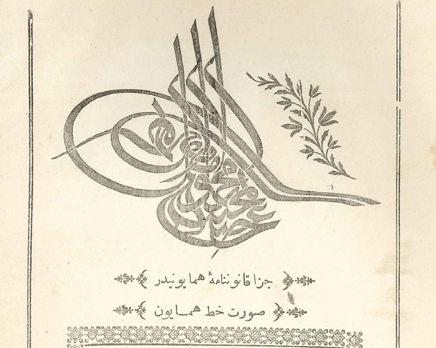 The Meanings of Crime and Cleaning in the Late Ottoman World: A Brief Investigation of the Imperial Ottoman Penal Code (1858)
