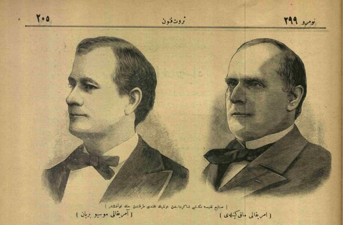 Perceiving and Narrating the United States in an Ottoman Magazine